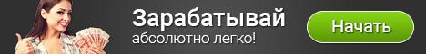 teaserfast reklama za rubli
