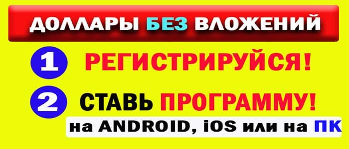 globus-usd-free