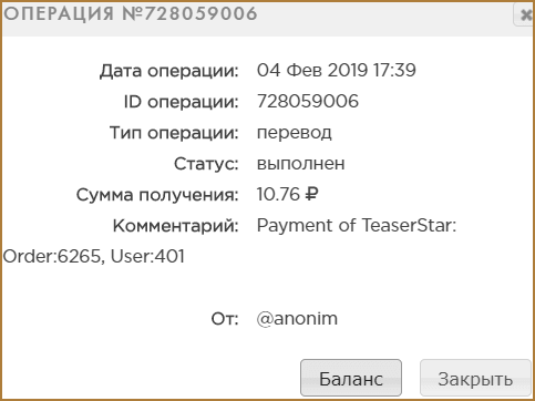 teaserStar_withdraw